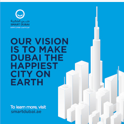 Smart Dubai Ads 2017